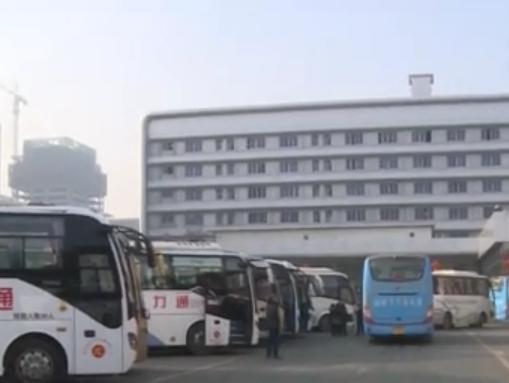保障春运 成都东站汽车客运站18日起<font color=red>开通</font>攀枝花班线
