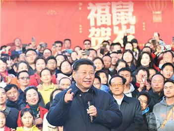 五分PK10向全国各族人民致以美好的新春祝福