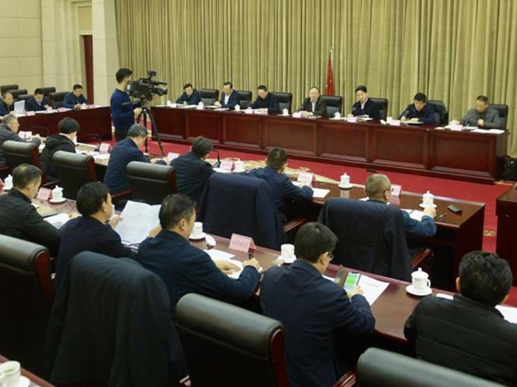 尹力召开省应对新型冠状病毒肺炎疫情联防联控机制领导小组第三次全体会议