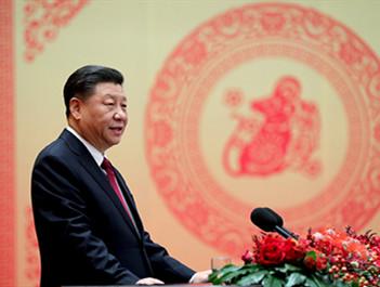 中共中央国务院举行春节团拜会 习近平讲话