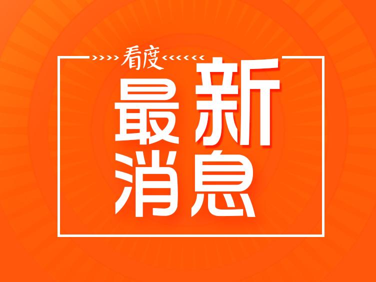 武汉卫健委:火神山医院不设门诊,市民不要自行前往<font color=red>看病</font>
