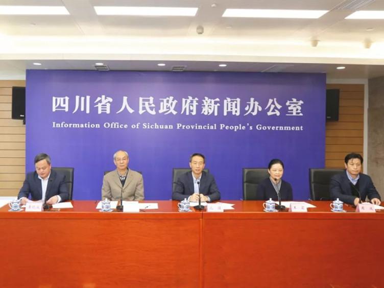 四川省召开在线新闻发布会 继续全力应对新冠肺炎疫情