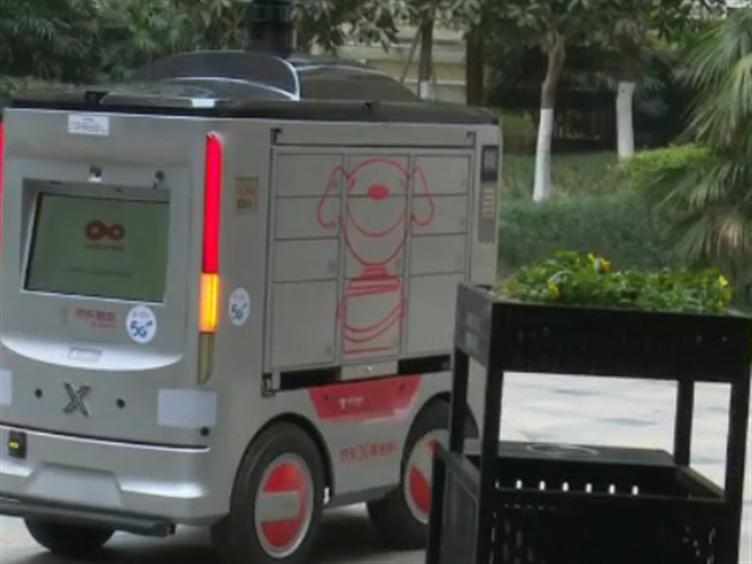 快递接收安全吗?配送机器人上线,定时定点测温消毒