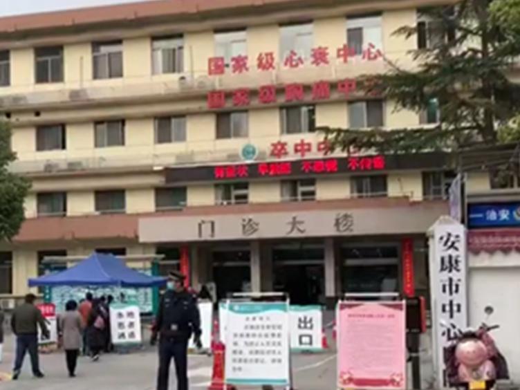 陕西这家医院院领导抗疫补助高于援助武汉一线人员?处理结果来了!