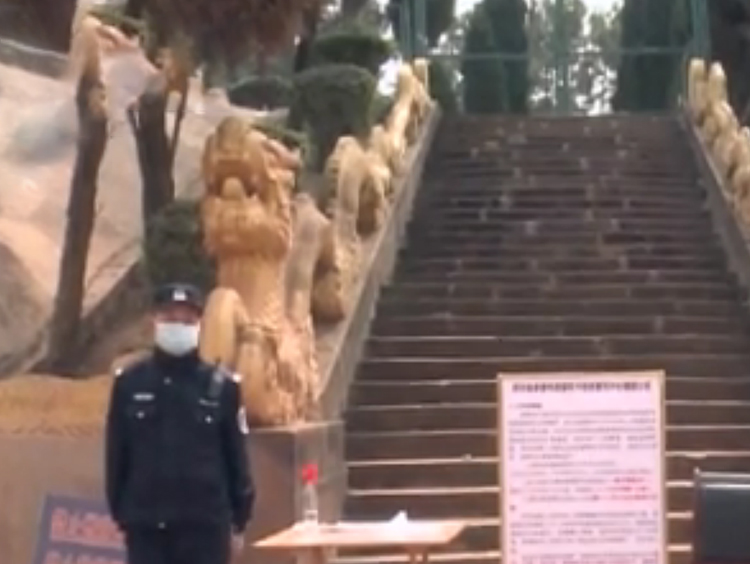 高新区:公墓暂停实地祭扫 倡导网络祭祀