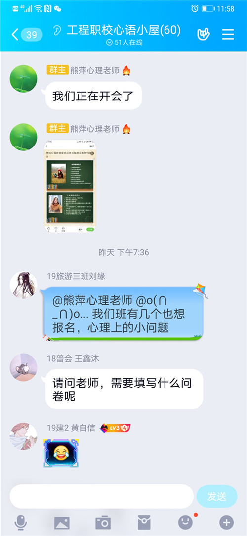 Screenshot_20200313_115853_com.tencent.mobileqq_副本.jpg