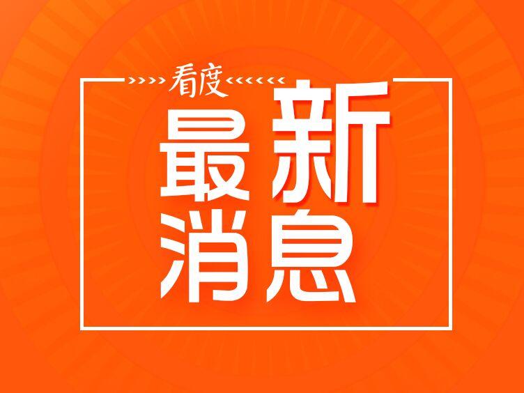 中国民航局:疫情防控期间继续调减国际客运航班量