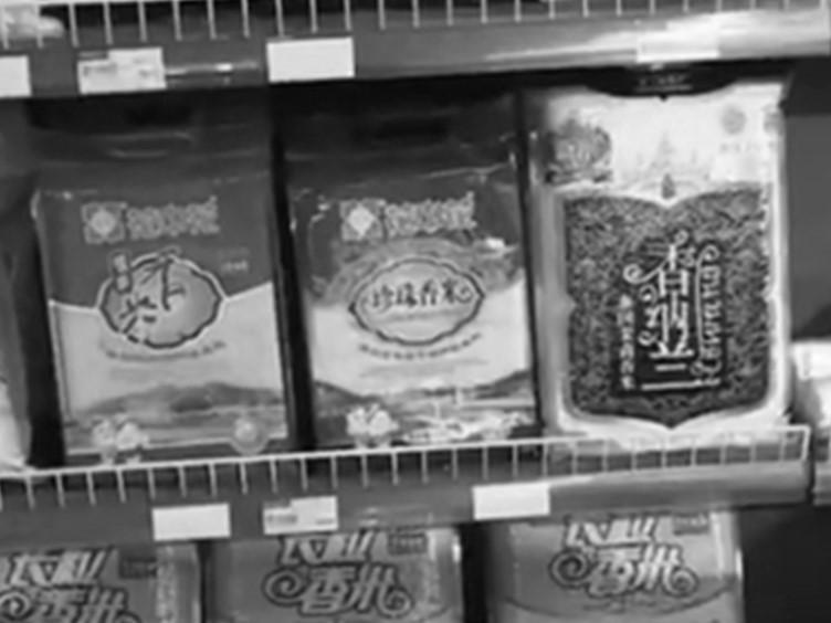 """别慌!成都粮食供给充裕 大家无需""""囤米"""""""