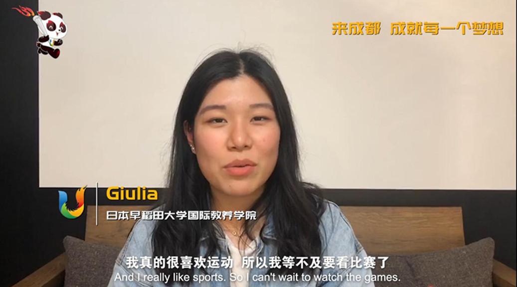 日本草稻田大学国际教养学院:Giulia