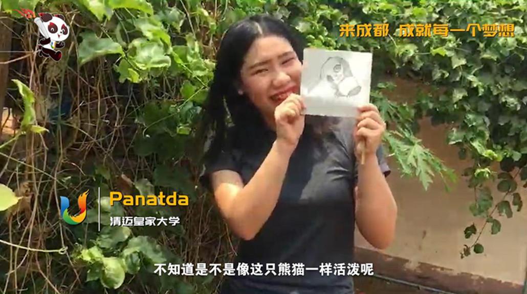 泰国清迈皇家大学:Panatda