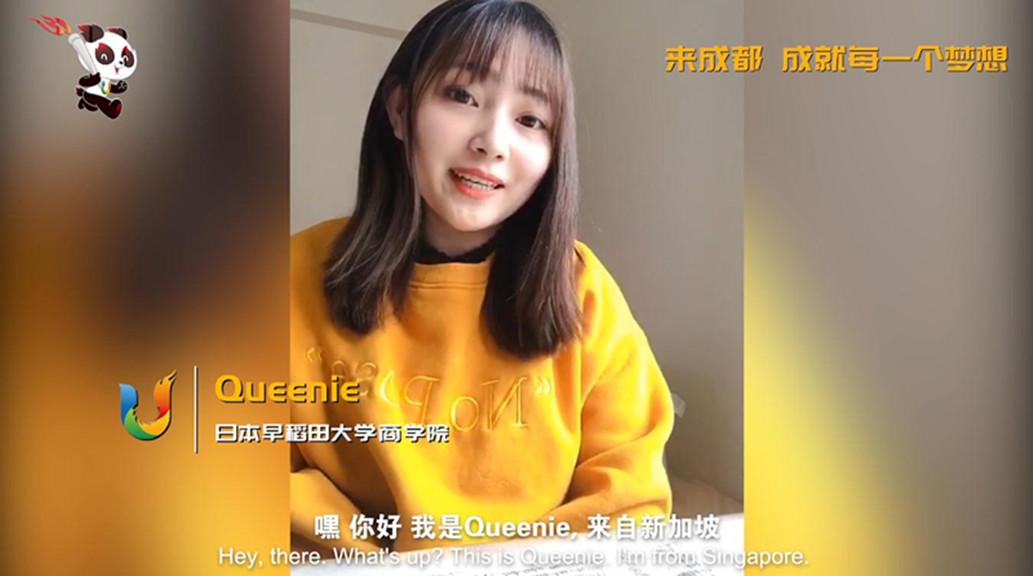 日本早稻田大学商学院:Queenie