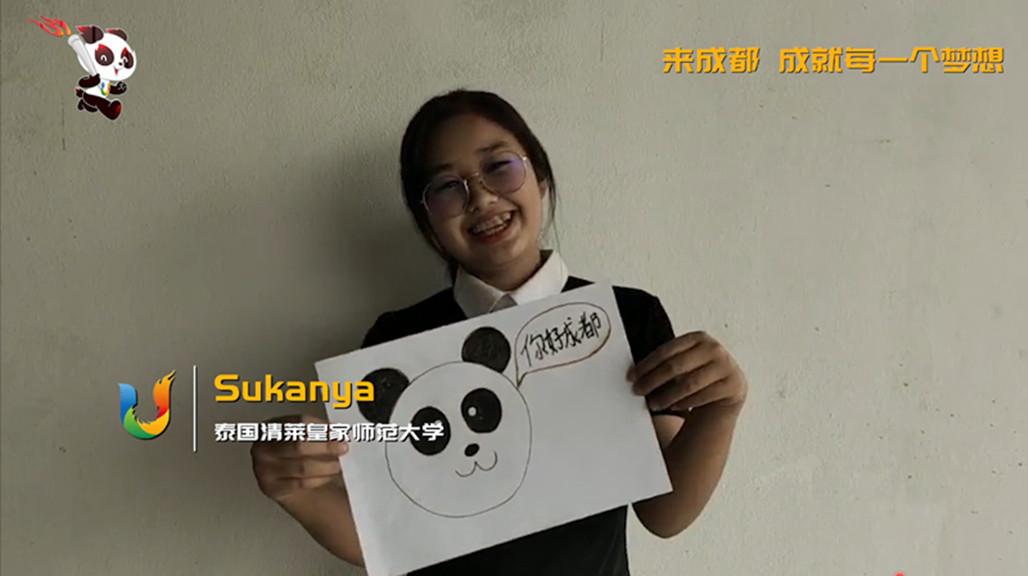 泰国清莱皇家师范大学:Sukanya