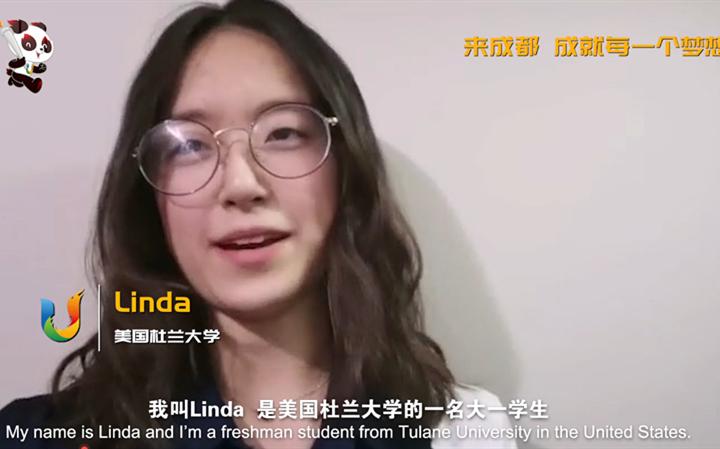 美国杜兰大学:Linda