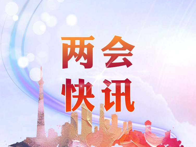 里赞、甘华田当选为成都市<font color=red>政协</font>副主席