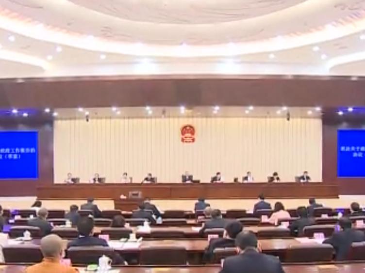 成都市十七届人大三次会议举行主席团第二次会议