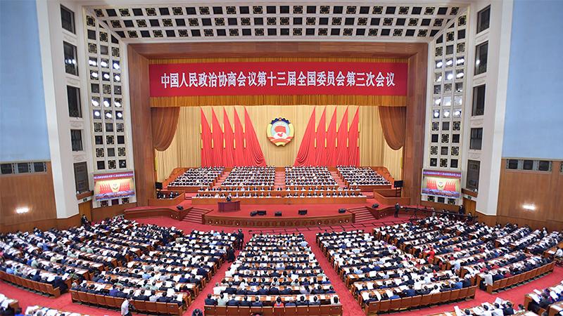 全国<font color=red>政协</font>十三届三次会议开幕 习近平等党和国家领导人出席开幕会