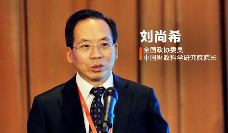全国政协委员刘尚希:消费券有效促小店复苏 稳住小微意义重大