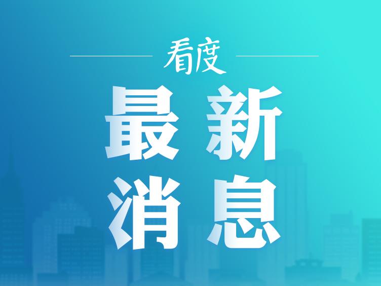 中国驻美使馆将<font color=red>安排</font>符合条件的留学人员搭乘临时航班回国