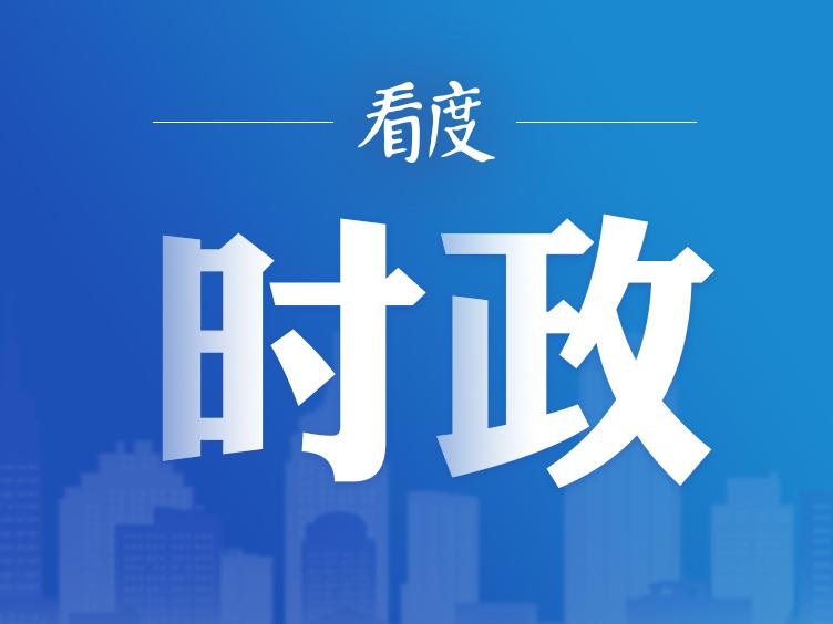 习近平对海南自由贸易港建设作出重要指示