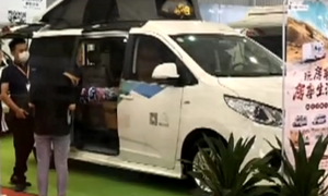 2020成都車生活嗨購節 在世紀城會展中心舉行