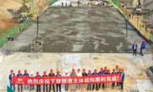 趕在汛期前 成都首條湖底隧道主體工程完工