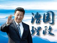 习近平总书记湖北之行第一天:首站宜昌