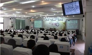 成都市教师读书沙龙活动分享会在彭州中学举行