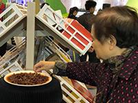 参展企业超1500家 第六届成都国际都市现代农业博览会开幕