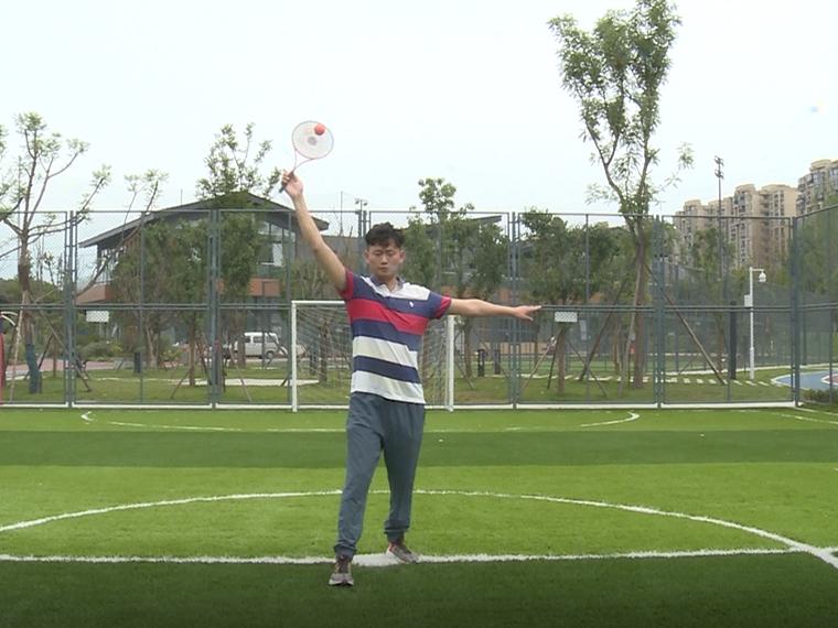 全民健身小课堂:花式柔力球训练(五)