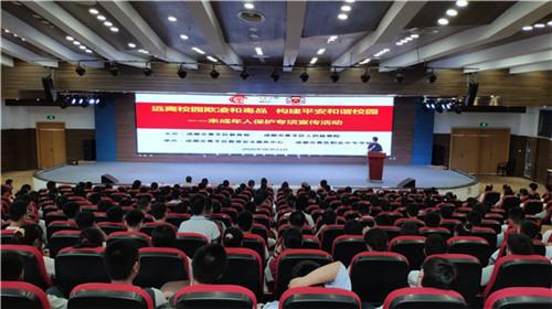 01-20200623青羊区未成年人保护专项宣传活动在青苏职中举行 (90).jpg