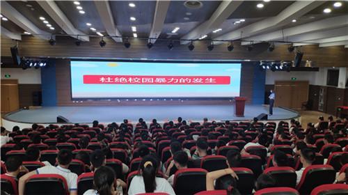 08-20200623青羊区未成年人保护专项宣传活动在青苏职中举行 (108).jpg