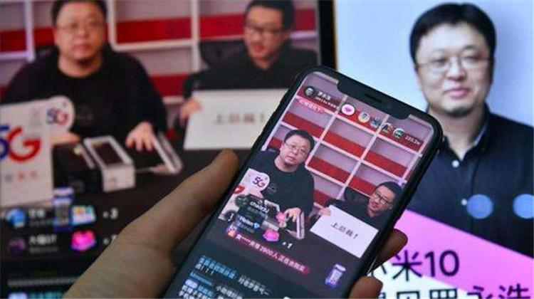 看度锐评   同是直播带货 李佳琦落户上海 为何罗永浩却被中消协点名?