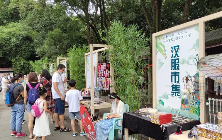 """""""爱成都·迎大运"""" 竹韵望江汉服文化节开幕"""