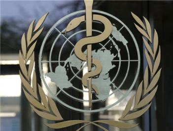联合国证实收到美国退出世卫组织通知