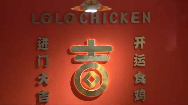 大吉大利,今晚吃鸡!