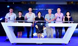 成都申办2023世界科幻大会 委员会7月28日成立