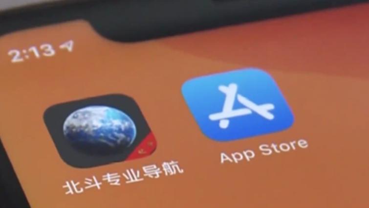 """苹果商店里的""""北斗导航"""" 是真""""北斗""""还是噱头?"""