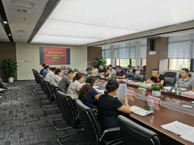 成都高新区肖家河街道召开安全生产暨防汛工作部署会