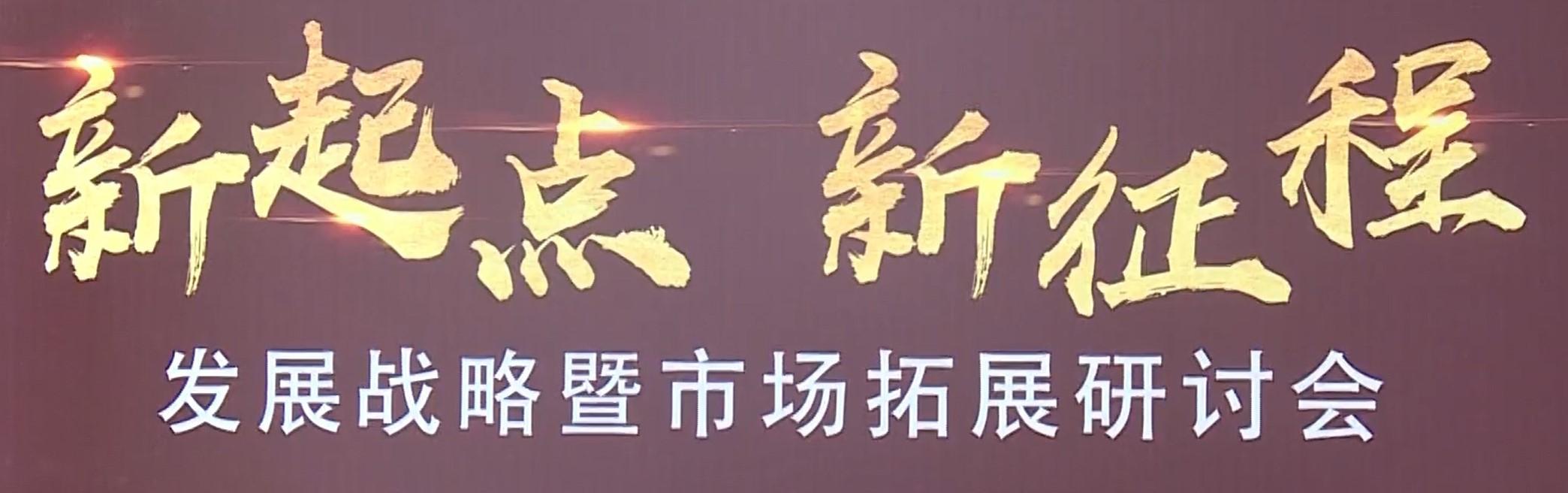 四川传古智能科技有限公司成立揭牌仪式隆重举行