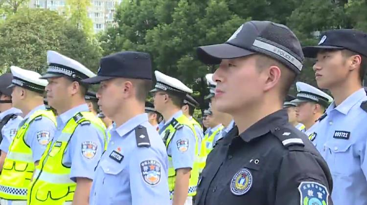 为大运会保驾护航  温江区公安局开启实战大练兵