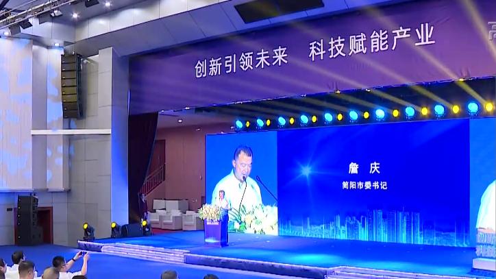 为成渝地区双城经济圈建设贡献新力量 简阳这样做......