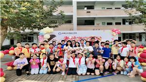 不忘初心 成就教育梦想 沙湾路小学欢庆第36个教师节