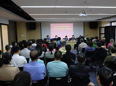成都高新区肖家河街道兴蓉社区组织召开文明城市迎检工作推进会