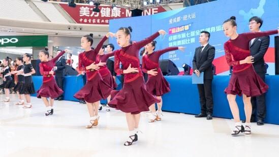 打造体育+模式 500名体育舞蹈爱好者舞动全城