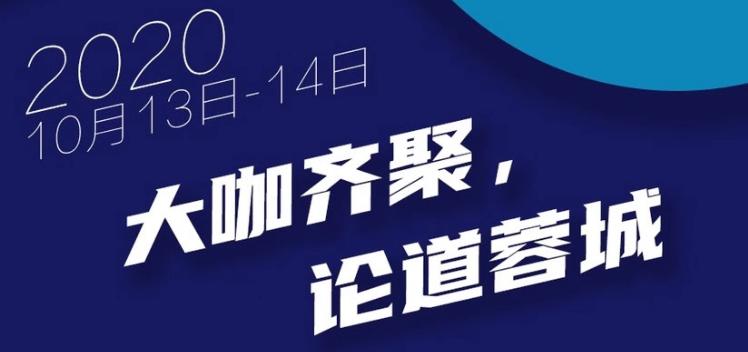 第八届中国网络视听大会 确认出席的部分嘉宾名单出炉