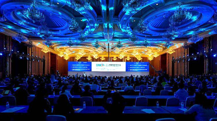 网络视听赋能美好生活 第八届中国网络视听大会在成都举办