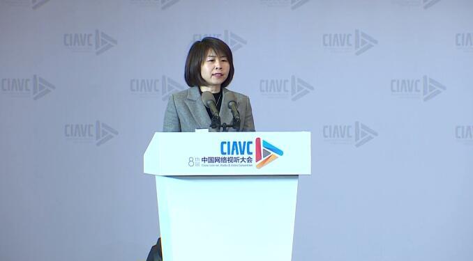 央视网副总编唐晓艳:媒体+服务,以精品视听助力美好生活
