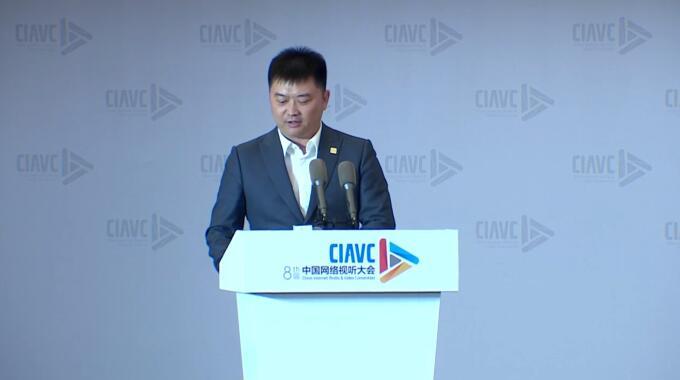 爱奇艺副总裁、总编辑王兆楠:网络综艺引领着青年文化