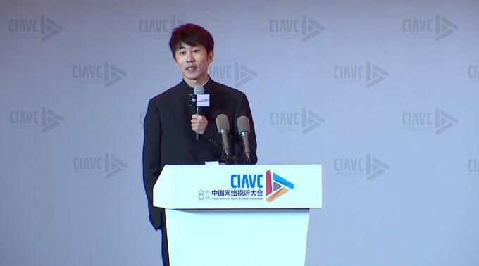 新片场集团CEO尹兴良:打造众创模式,讲好中国故事