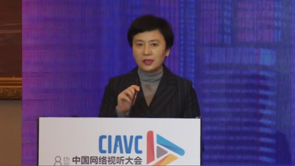 成都市文化广电旅游局局长多央娜姆:网络视听为文旅新场景带来新的机遇和更广阔的舞台